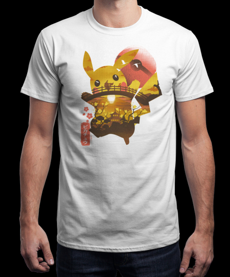 51c9268f753a0b Qwertee   Limited Edition Cheap Daily T Shirts